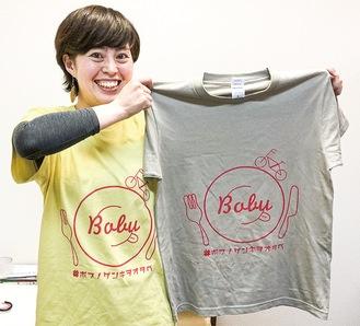 Tシャツに書かれたBobuは自身の愛称から