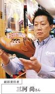 足から考えるトータルケア靴で体の痛みをなくす