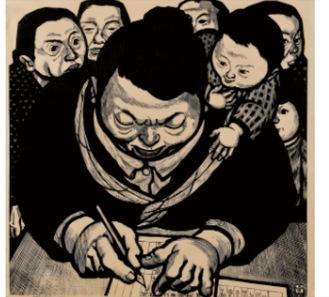 鈴木賢二「署名」1960(昭和35)年 木版
