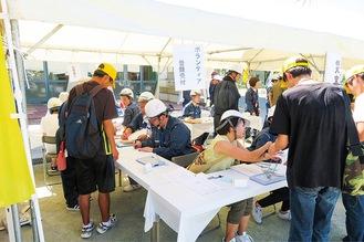 JCI町田が17年に参加した災害ボラセン訓練