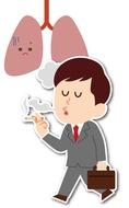 喫煙と呼吸器疾患