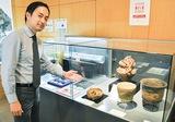 町田市の歴史を中継で学ぶ