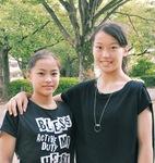 17年にもタウンニュースの取材を受けた畠田姉妹