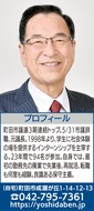 東京自治宣言【2】