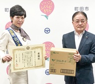 市の活動に賛同し生理用品を寄贈