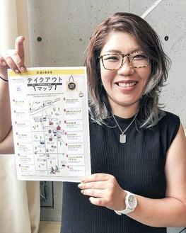 各店を回って取材し、マップを作成した中村さん