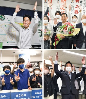 右上から左回りに小磯氏、藤井氏、池川氏、星氏