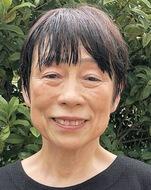斉藤 恵津子さん