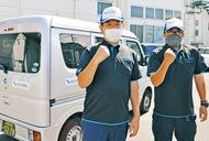 病院、介護施設へ荷物を配送