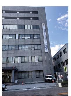 町田警察署に掲げられた垂れ幕