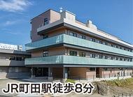 医療法人運営の高齢者施設
