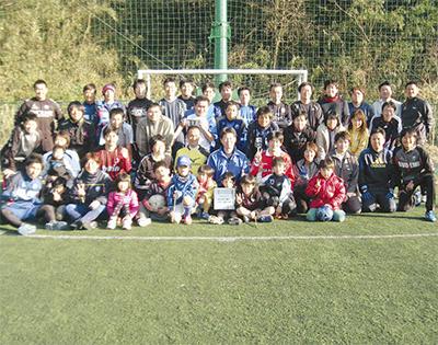 FC町田ゼルビア 義援金呼びかけ   町田   タウンニュース