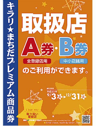 3日(土)10時に一斉発売