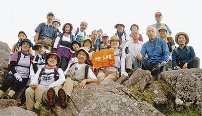 錦の秋山を歩こう