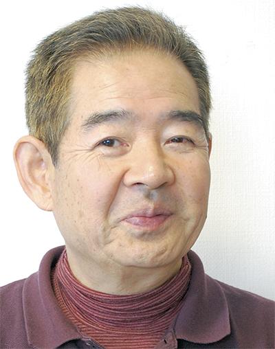 中村 三喜雄さん
