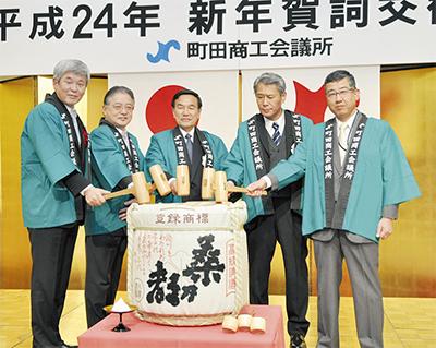 「日本の将来に重要な年」
