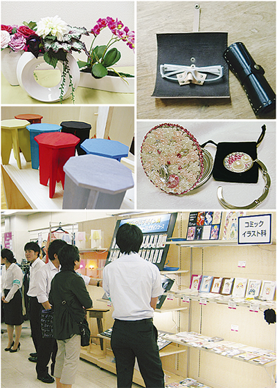 小田急百貨店で作品展