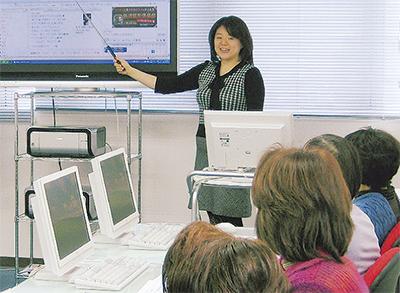 パソコン体験授業(無料)