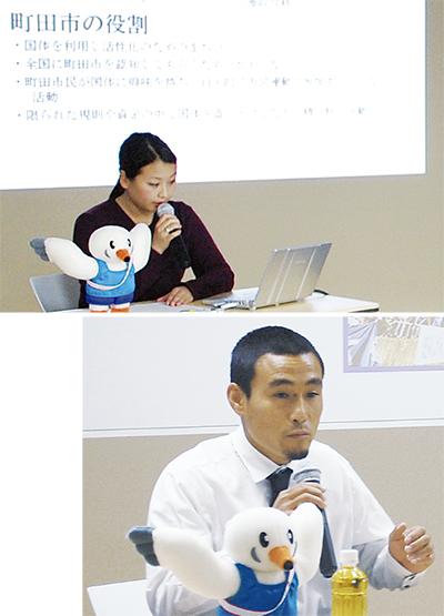 玉川大生の「スポーツ祭」研究ゼルビア・酒井氏も講演