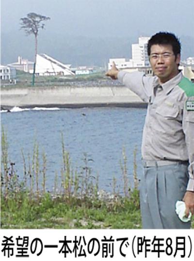 町田から被災地支援に取り組む