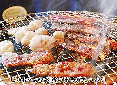 横浜の人気店「黑船屋」成瀬駅前にオープン