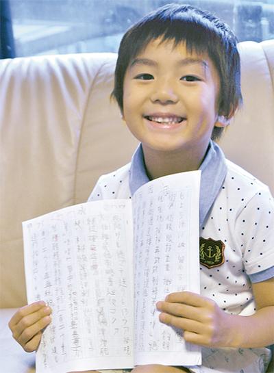 6歳で5年生の漢字検定