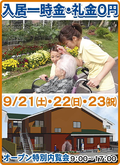 月額12・6万円〜の安心料金