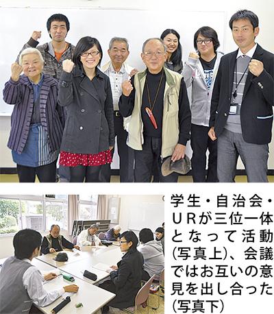 自治会と学生がコラボ