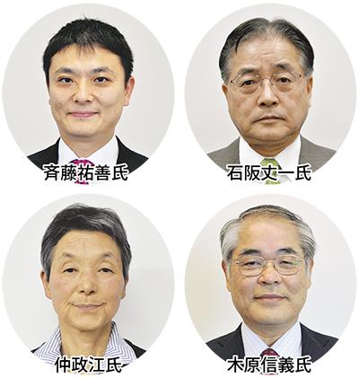 市長選に4人が名乗り
