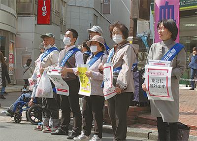 被災地支援の街頭募金