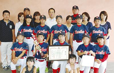 少年野球チーム躍進 関東へ