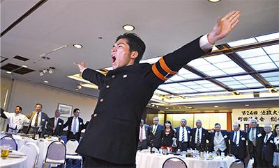 懐かしき校歌 響き渡る法政大学町田法友会の集い
