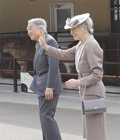 両陛下、こどもの国に