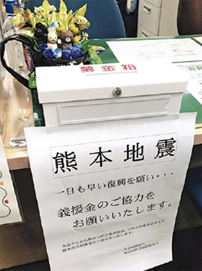 熊本地震、被災者の想い