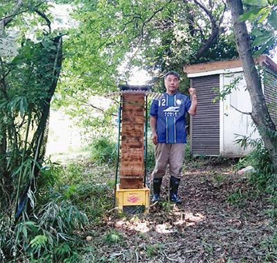 ハチミツプレゼント