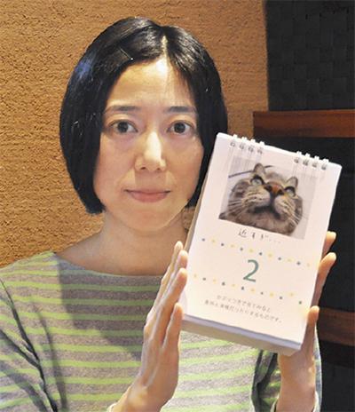 おさんぽ猫のカレンダー発売