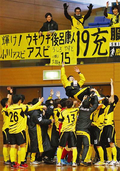 都・関東大会W優勝