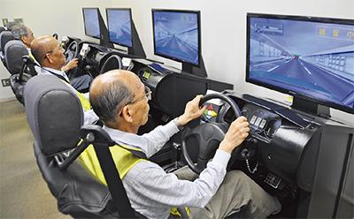 高齢運転者に安全講習