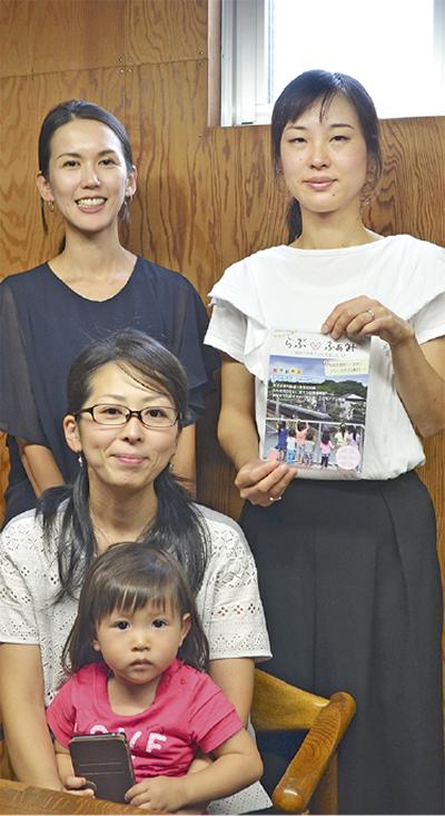 子育てマガジン創刊