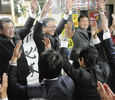 石阪市政を支持 4期目へ