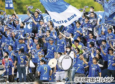 GWは横浜FC戦