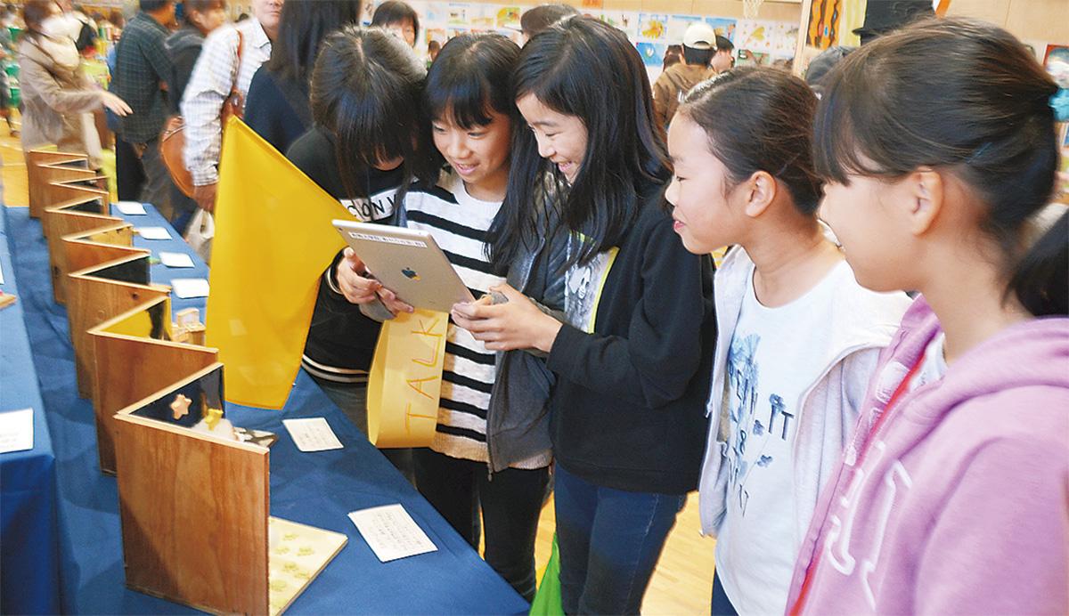 AR技術活用の展示開催