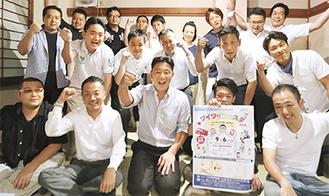 八王子青年会議所のメンバー