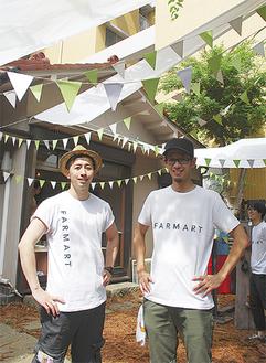 実行委員長の和田さん(右)と実行委員の及川さん