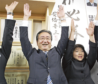 当選した石森氏(1月24日午後10時10分頃)
