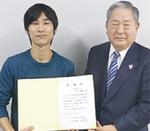 感謝状を手渡す秋間会長(右)と三浦さん