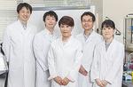開発者の准教授山口葉子さん(中央)と研究チーム