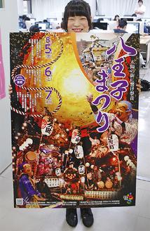 身長152cmの身体で精一杯、ポスターを掲げる加藤さん