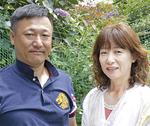 父・悦男さんと母・明美さん