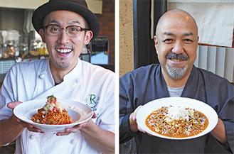 店舗で提供している「八ナポ」を持つ「菜の家」の近藤悦教さん(右)と「キッチンロッコ」の中野太郎さん *いちょう祭りの際のメニューはサイズ等、写真のものと多少異なります